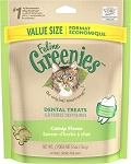 Greenies for Cats - real Catnip treats - larger 5.5 oz.