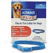Provides protection for up to 7 months and begins to kill fleas, ticks, flea eggs, and flea larvae immediately